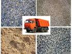 Новое фото  сыпучие строительные материалы Продажа и Доставка в Челябинске 40177971 в Челябинске