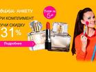 Скачать бесплатно фото  Будьте красивыми и зарабатывайте, 40524854 в Москве