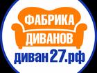Скачать бесплатно фото  Мягкая мебель от производителя в наличии и под заказ с доставкой в регионы 40596664 в Хабаровске
