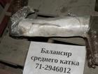 Скачать фотографию  Продаем запасные части для вездехода ГАЗ 40655441 в Кургане
