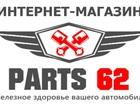 Смотреть фотографию  Запчасти для иномарок в Рязани 40944767 в Рязани