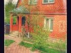 Увидеть фото  Дом 100 м² на участке 7 сот, 41617468 в Щербинке