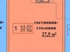 Просмотреть изображение  Продам квартиру-студию в Евпатории 46503402 в Евпатория