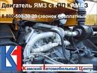 Смотреть изображение  Переоборудование установка Ямз на Камаз 51327011 в Мирном