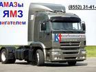 Свежее изображение  В продаже Камаз Сартиментовоз с Кму с двс Ямз 238 турбо 52024016 в Кемерово