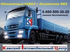 Смотреть фотографию  Камаз с двигателем Ямз 238 53788617 в Красноярске