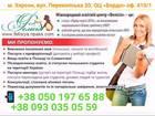 Увидеть фото  Ищете курсы польского языка 56115502 в Кургане