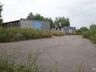 Новое фото  Продается животноводческий комплекс из 5 зданий 59617681 в Туле
