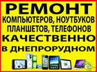 Уникальное foto  Установка Windows, помощь мастера, выезд! 67387805 в Самаре