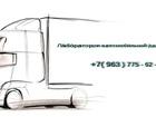 Новое фотографию  Диагностика микроавтобусов с выездом, 68107782 в Химки