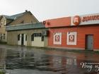 Скачать бесплатно фото  Продается здание под ведение коммерческой деятельности на участке 20 соток в д, Деньково Истринского района, МО 69294689 в Истре