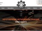 Свежее фото  Изготовление металлической мебели для различных сфер бизнеса 69613497 в Саратове