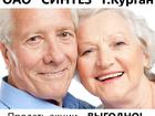 Новое фотографию  ЛБО-финанс - покупаем акции Синтез 70361063 в Курганинске