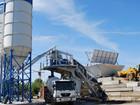 Новое изображение  Бетон продажа Рамонь, доставка бетона на объект в Рамони 79390641 в Кургане