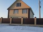 Увидеть изображение  Продается дом с черновой отделкой в рп, Каргаполье 196кв, м на участке 15 соток, 81272521 в Кургане