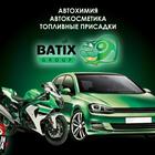 Резко возросли продажи автохимии Batix Group