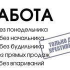 Приглашаем сотрудников в международный интернет-магазин