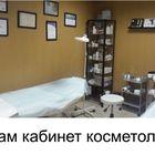 Косметологический кабинет в аренду, Казань
