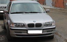 BMW 3 серия серебряный седан 4 двери, 1998 г