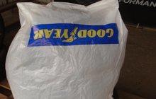 Изготавливаем полиэтиленовую упаковку