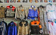 Зимние рабочие костюмы