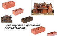 Кирпич керамический с доставкой
