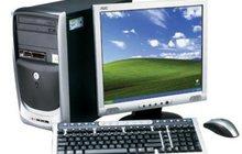 ремонт компьютеров,ноутбуков,нетбуков чистка