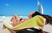 Супер предложение, Новый год в ОАЭ