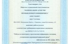 Сертификация систем менеджмента (услуг)