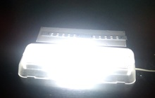 ЖКХ светильник IP 6