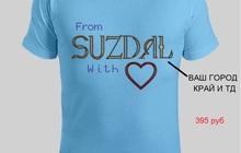 Дизайнерские футболки и иной текстиль с аппликацией стразами и металлом