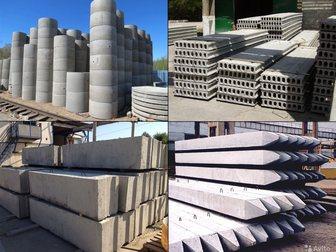 Увидеть изображение Строительные материалы ЖБИ от производителя 30438385 в Кургане