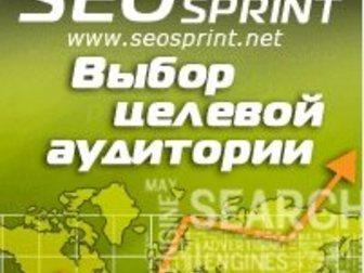 Новое фотографию  Работа в интернете для начинающих 32579074 в Москве