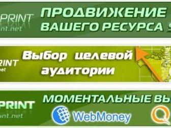 Увидеть изображение  Работа в интернете для начинающих 32579074 в Москве