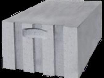Новое фотографию Строительные материалы Предлагаем Газобетонный блок Пораблок  33988155 в Кургане