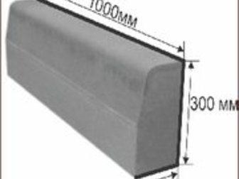 Свежее фото Строительные материалы Бордюр дорожный размер   34023124 в Кургане