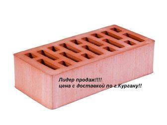 Уникальное изображение Строительные материалы Кирпич Керамический с Доставкой 34023158 в Кургане