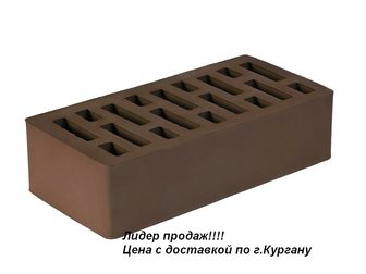 Увидеть фото Строительные материалы Кирпич Керамический с Доставкой 34023158 в Кургане