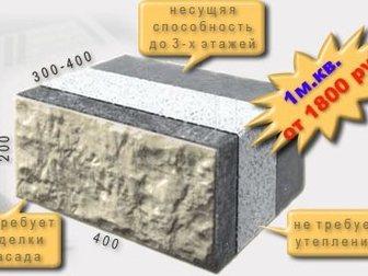 Новое изображение Строительные материалы теплоэффективные блоки (Теплоблок в Кургане) 34023180 в Кургане