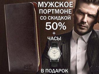 Просмотреть фото  Портмоне клатч Devis Montblanc 34036294 в Новосибирске