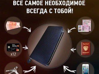 Новое foto  Портмоне клатч Devis Montblanc 34036294 в Новосибирске