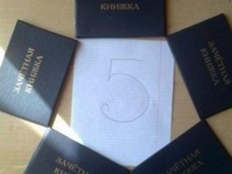 Увидеть foto  Контрольные, курсовые работы по экономическим, гуманитарным дисциплинам, По всей России, без предоплаты, 34494287 в Кургане