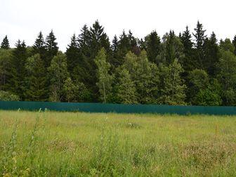 Смотреть изображение  Участок 9 сотки около озера, ПМЖ, новая Москва, лес, монастырь 34847416 в Москве