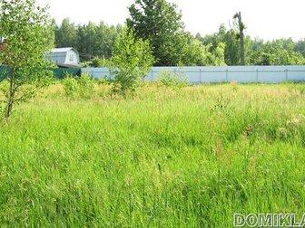 Свежее фото  Продажа земельных участков на DOMIKLAIT 35833729 в Москве