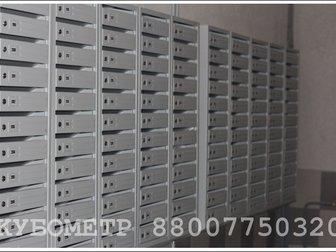Новое foto  Почтовые ящики в подъезд Классические 35860737 в Саратове