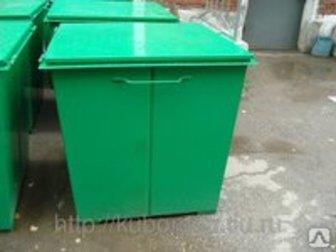 Смотреть изображение  Продаем мусорные контейнеры для ТБО металлические и пластиковые 36599665 в Саратове