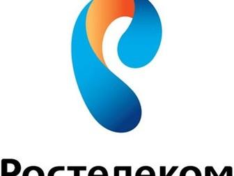 Новое изображение  Безлимитный интернет Балаково от 200 руб 37124208 в Балаково