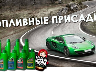 Просмотреть изображение  Оптовые поставки автохимии 37464947 в Москве