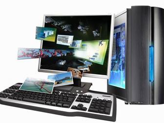 Уникальное foto  Большой список программного обеспечения для вашего ПК 37685537 в Кургане