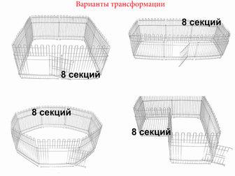Увидеть фото  Вольеры для животных 38203731 в Кемерово